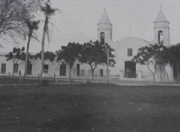 80 años de la llegada de los Hijos de Don Orione a Itatí