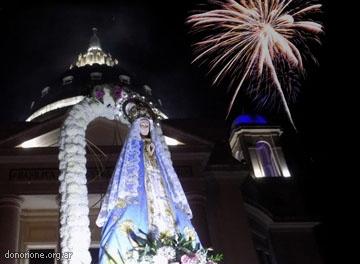 ¡Celebramos a María de Itatí!